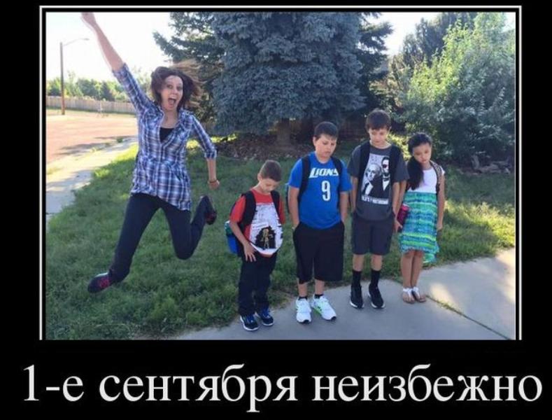 1 сентября родители отправляют детей в школу \ zakon.kz