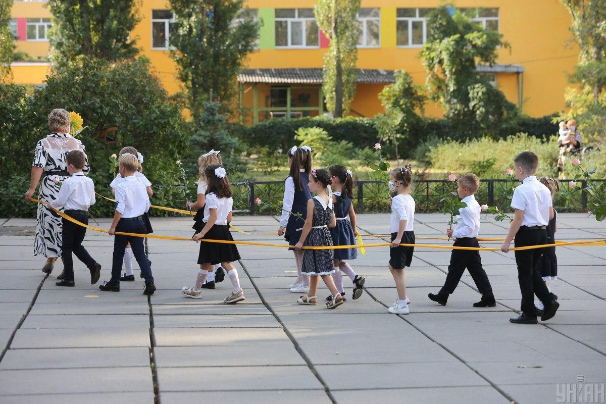 Как школы будут набирать детей в 2021 году / фото УНИАН