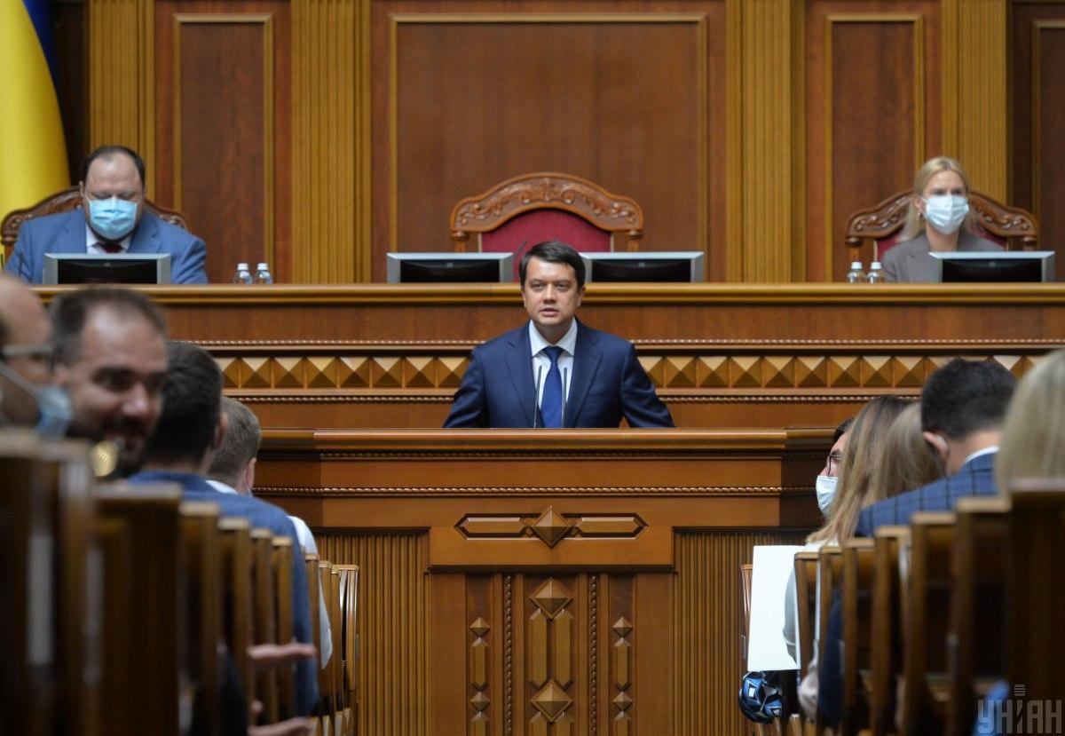 Parliament speaker Razumkov elaborates on the government's dismissal/ Photo from UNIAN