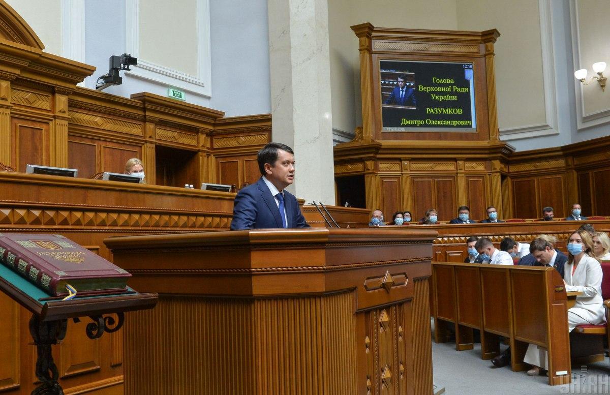 Разумков прокоментував вимоги Росії щодо постанови / фото УНІАН