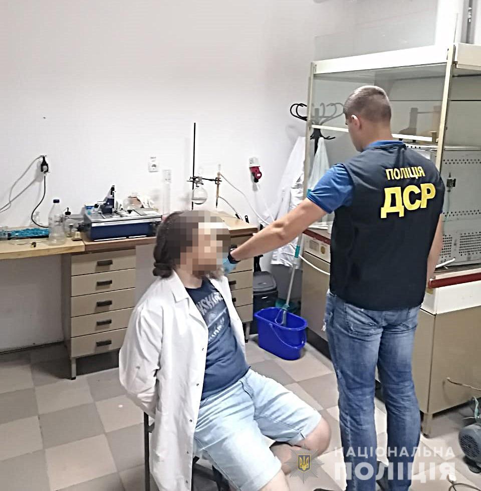 Во Львовском вузе устроили нарколабораторию / фото npu.gov.ua