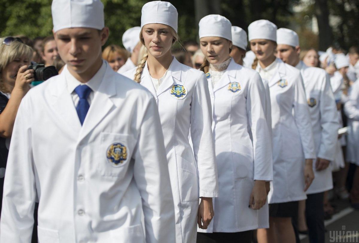 Студентов-медиков перевели на онлайн-обучение / фото УНИАН