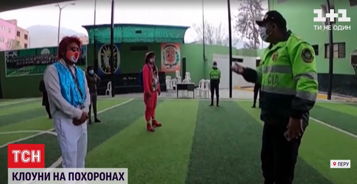 В Перу задержали клоунов-нарушителей карантина / скриншот с видео