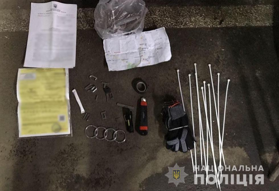 В отношении задержанных возбуждено уголовное производство / фото Нацполиция