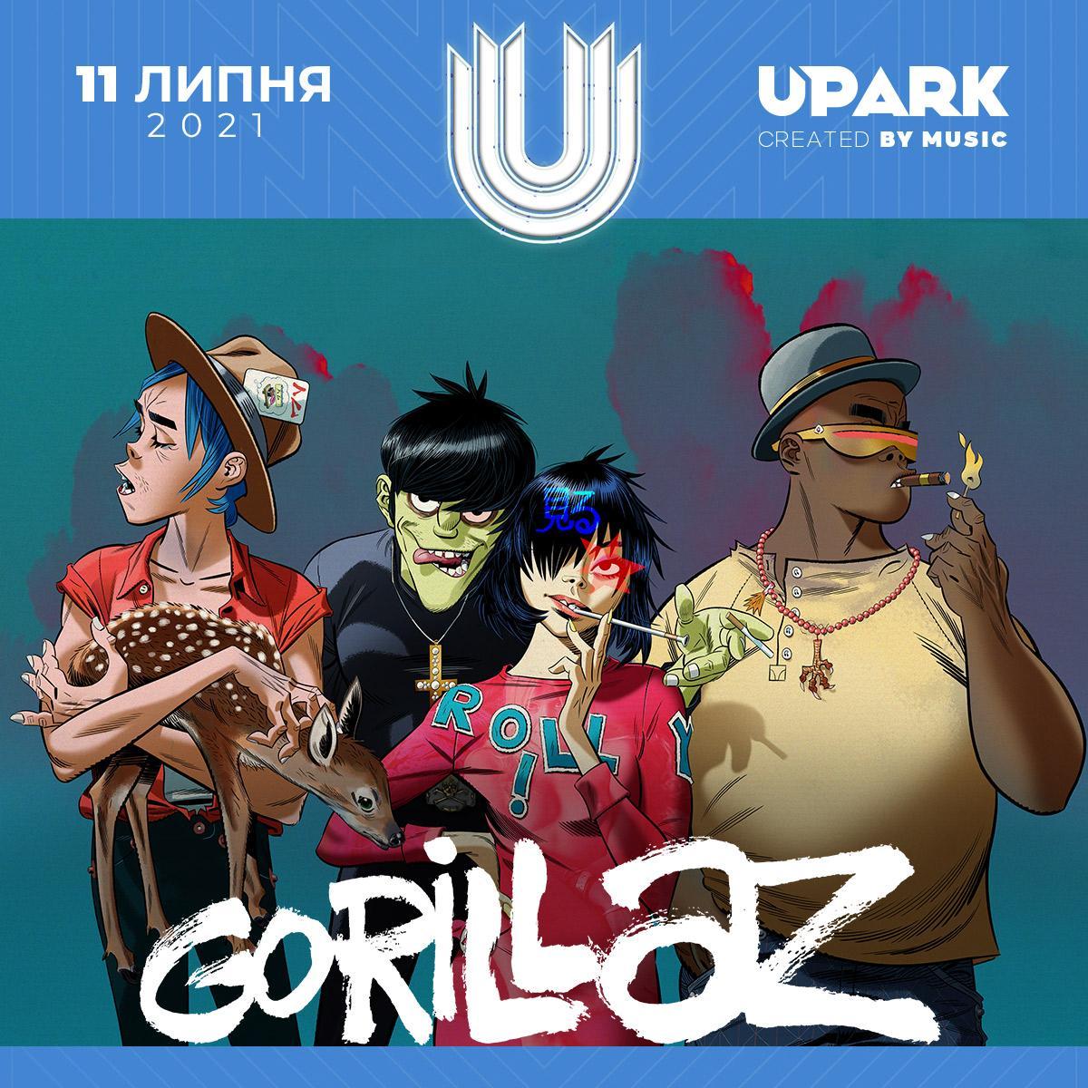 Группа выступит в Киеве / facebook.com/uparkfestival/