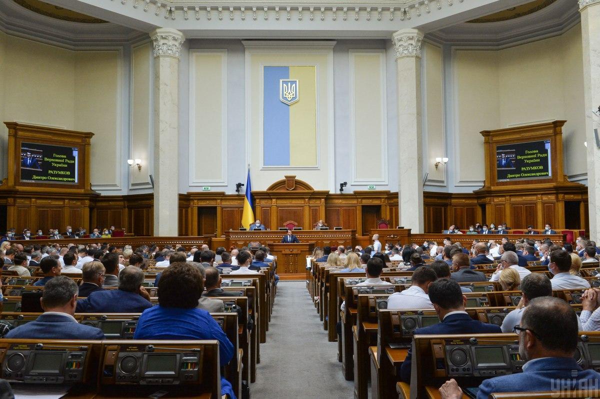 Засідання Верховної Ради / фото УНІАН