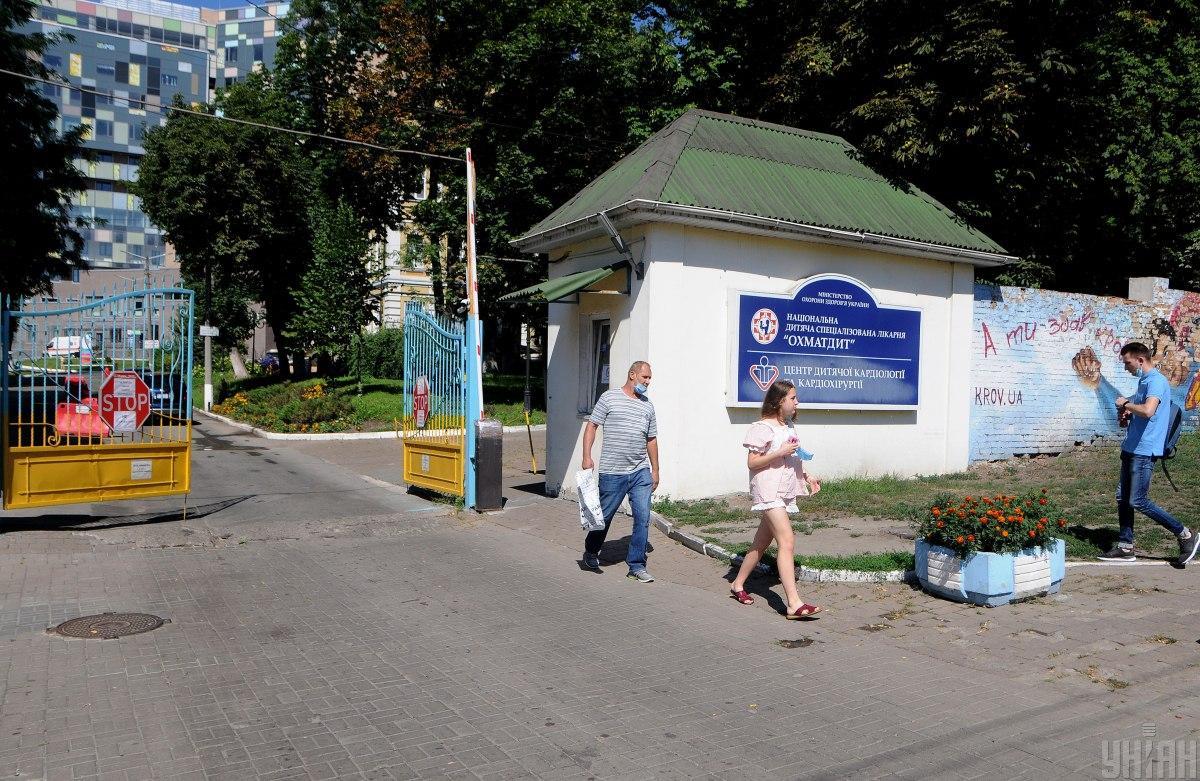 В Охматдете провели трансплантация костного мозга / фото УНИАН
