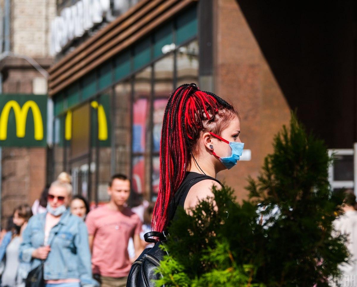 Головні новини України 25 вересня 2020 / фото УНІАН