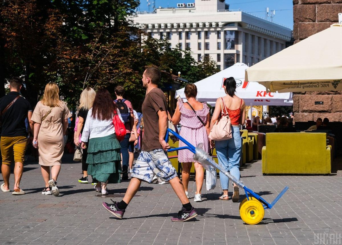 Главные новости Украины 14 сентября 2020 / фото УНИАН