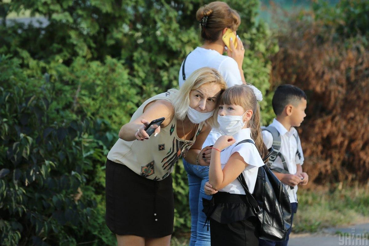 Ситуация с коронавирусом в Украине 16 сентября / УНИАН