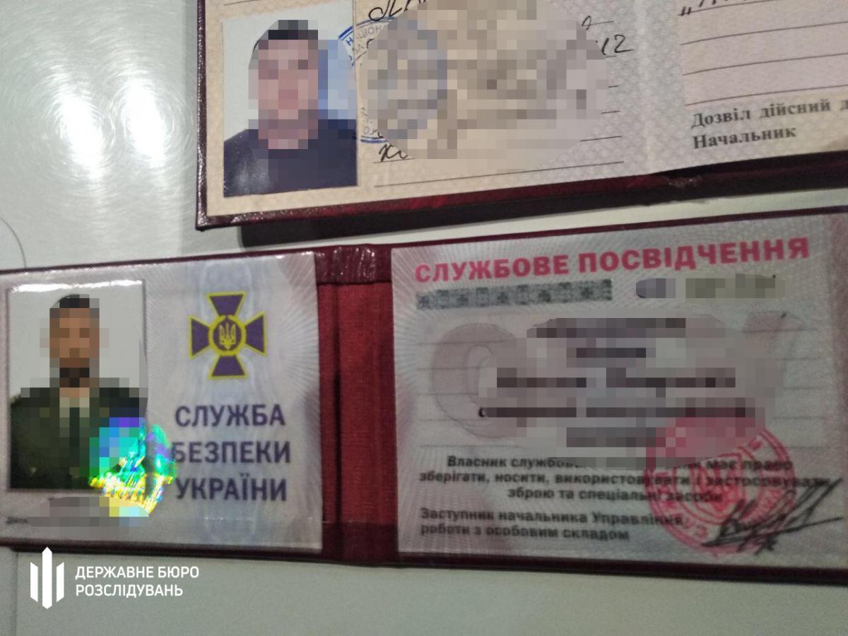 На Харьковщине пьяный СБУшник устроил стрельбу в кафе / фото dbr.gov.ua