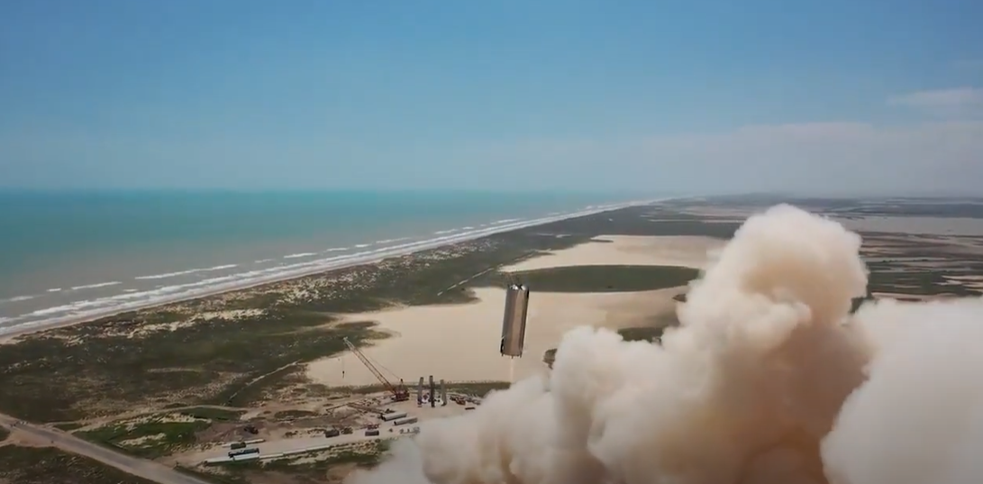 Испытания провели на высоте 150 метров / скриншот видео