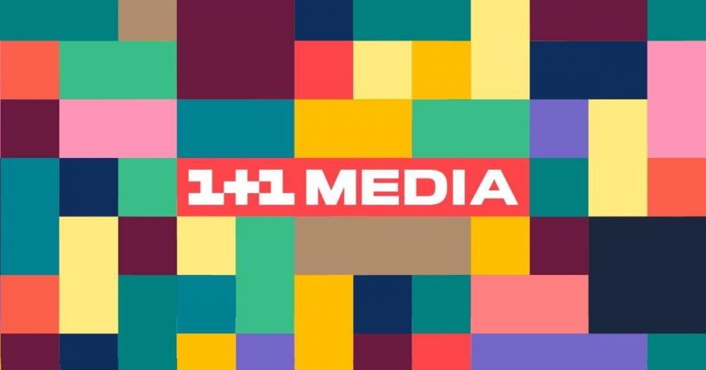 Логотип 1+1