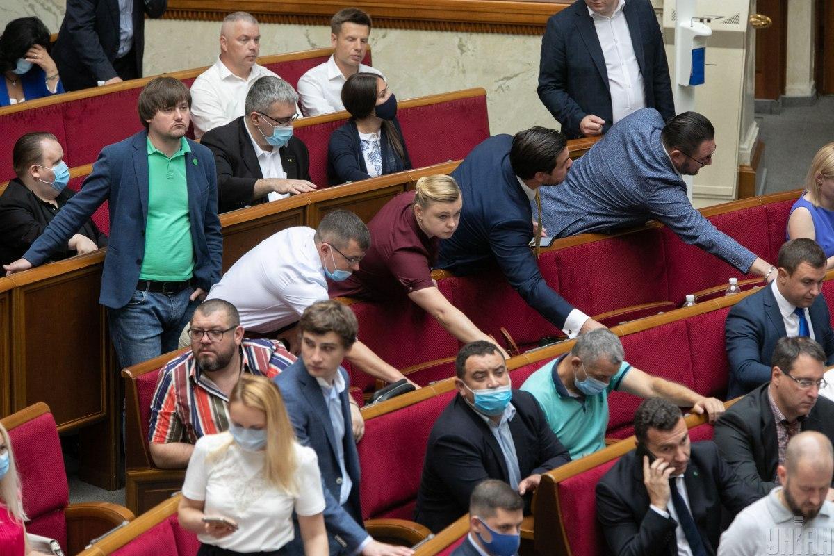 Нардепы научились прятать свои переписки / фото УНИАН, Александр Кузьмин