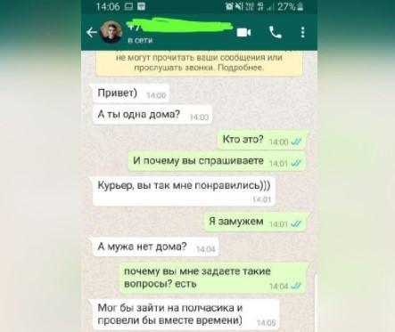 Скриншот: Telegram-канал «Подъём!»