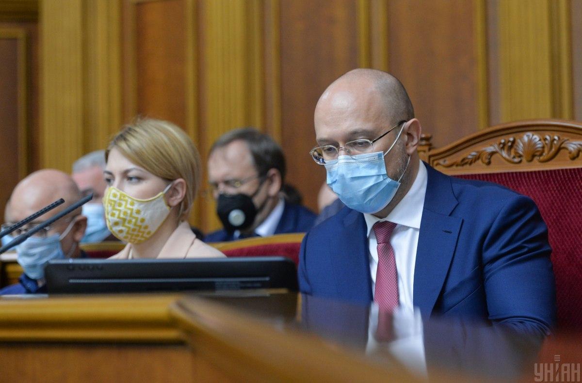 Шмыгаль: ограничение зарплат госслужащим в 47 тыс. грн привело к потере кадрового потенциала / фото УНИАН