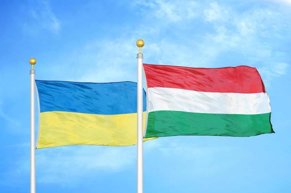 Венгрия агитировала украинцев голосовать за партию венгров / фото ua.depositphotos.com