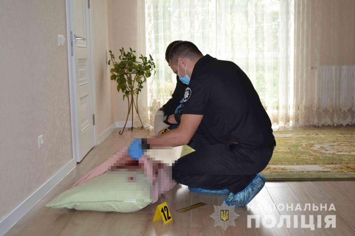 У Рівненській області викладачка вбила свого чоловіка/ фото НПУ