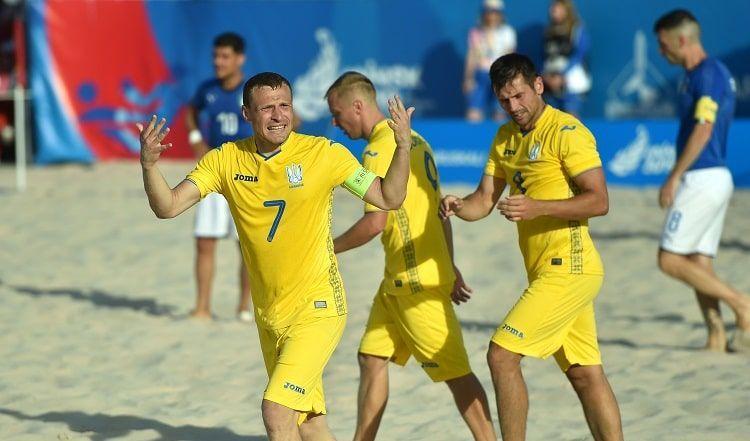 Українці забили Франції сім голів / фото УАФ