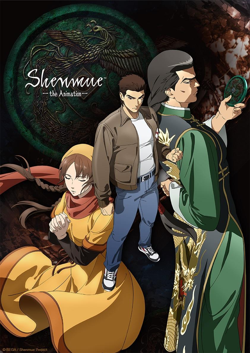 Офіційний постер серіалу / фото crunchyroll.com