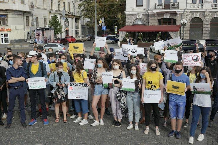 Студенти вийшли на протест у Харкові / фото facebook.com/HudenkoIhor