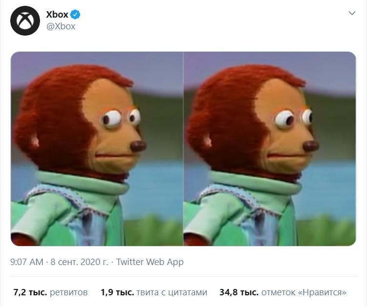 Так Xbox отреагировала на утечку / фото twitter.com/Xbox