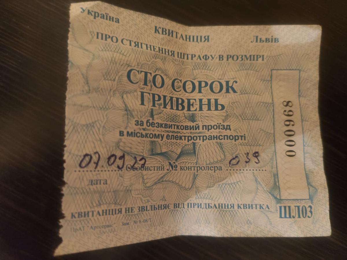 У Львові розгорівся скандал через штраф за відсутність маски / фото facebook.com/groups/varta1.official