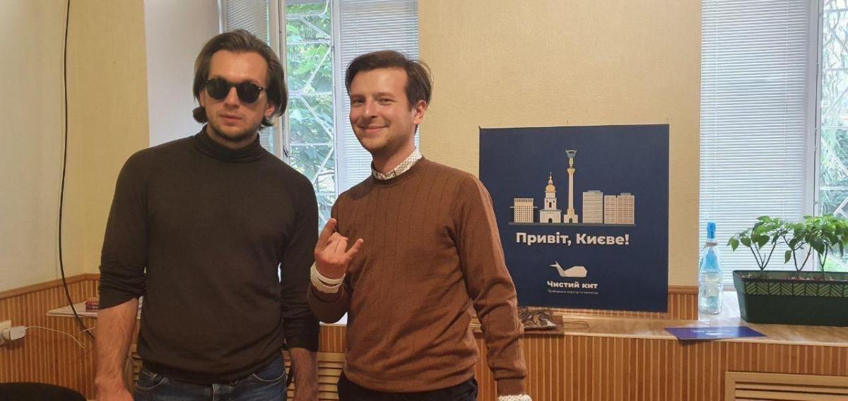 Антон Родненков и Иван Кравцов уже в Киеве / фото: t.me/euroradio