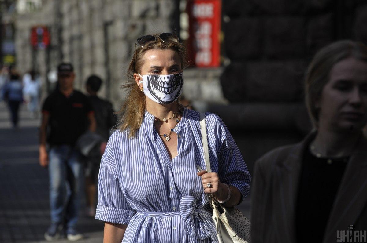 Главные новости Украины 21 сентября 2020 / фото УНИАН, Сергей Чузавков