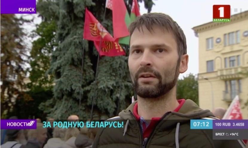 Мужчиной оказалсямосквич Антон Тарасов / скриншот из видео
