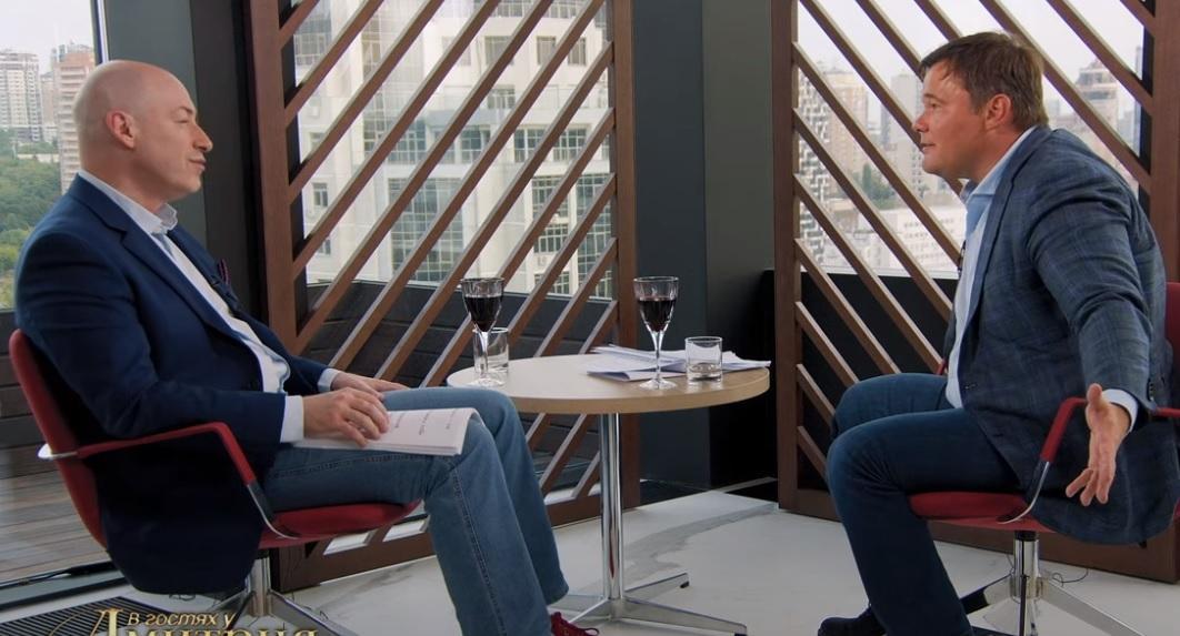9 сентября Андрей Богдан дал интервью Дмитрию Гордону / скриншот
