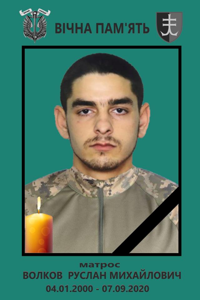 Боец умер в возрасте 20 лет / facebook.com/35obrmp