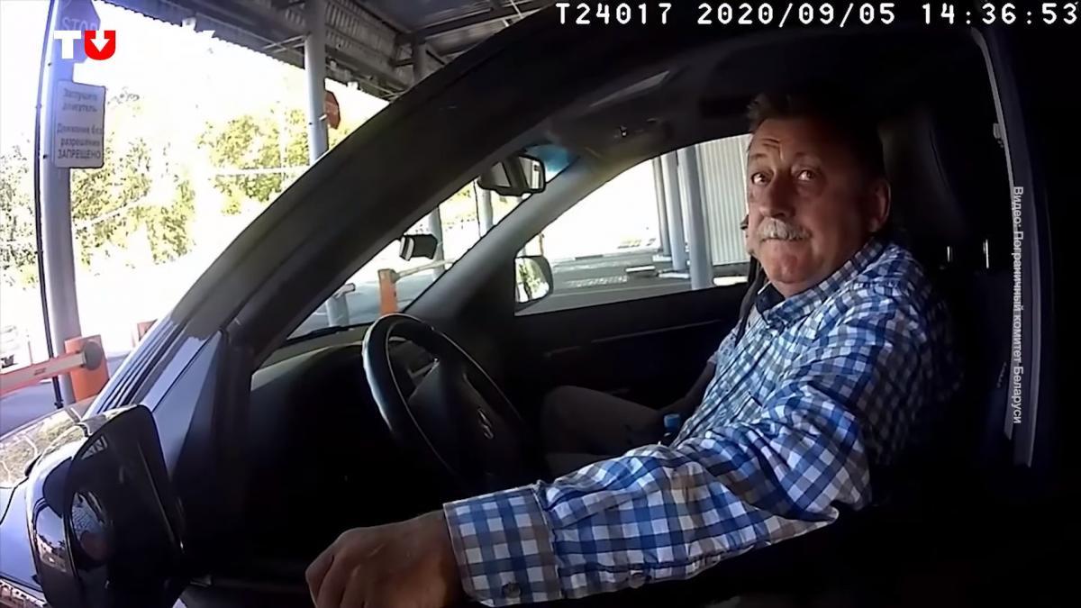 Багажник посол в итоге показал, пограничник его поблагодарил/ скриншот из видео
