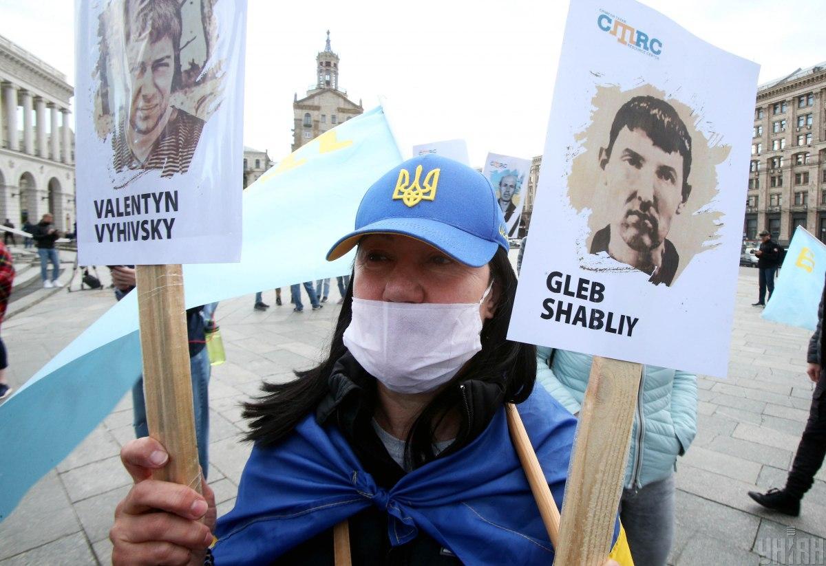 Среди прочего - в Украине хотят запустить открытый реестр лиц и компаний, которые находятся под санкциями / Фото УНИАН, Александр Синица
