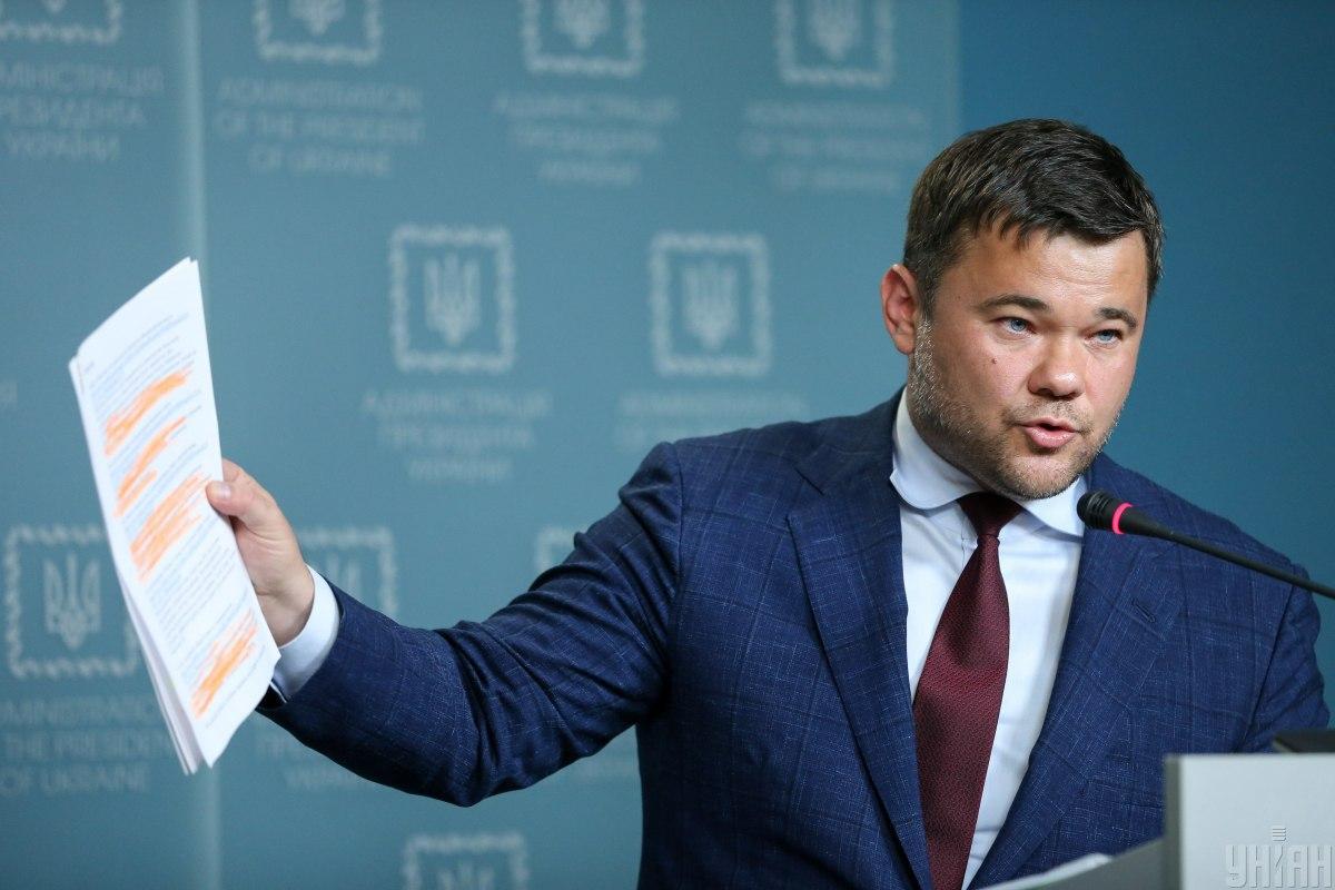 Богдан сказал, что получил повестку, как только вернулся в Киев / Фото УНИАН, Вячеслав Ратынский