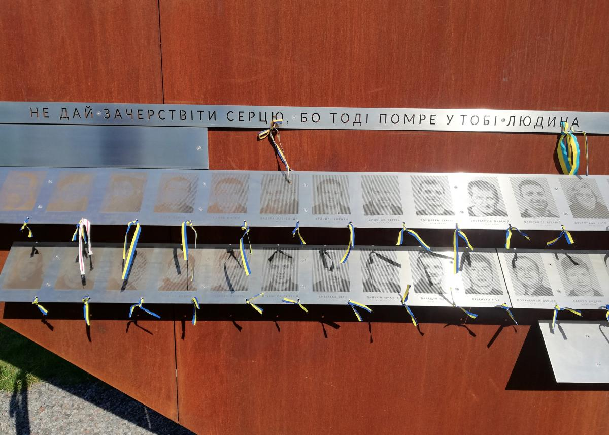 Меморіал пам'яті Героїв Небесної Сотні у Львові / фото Марина Григоренко