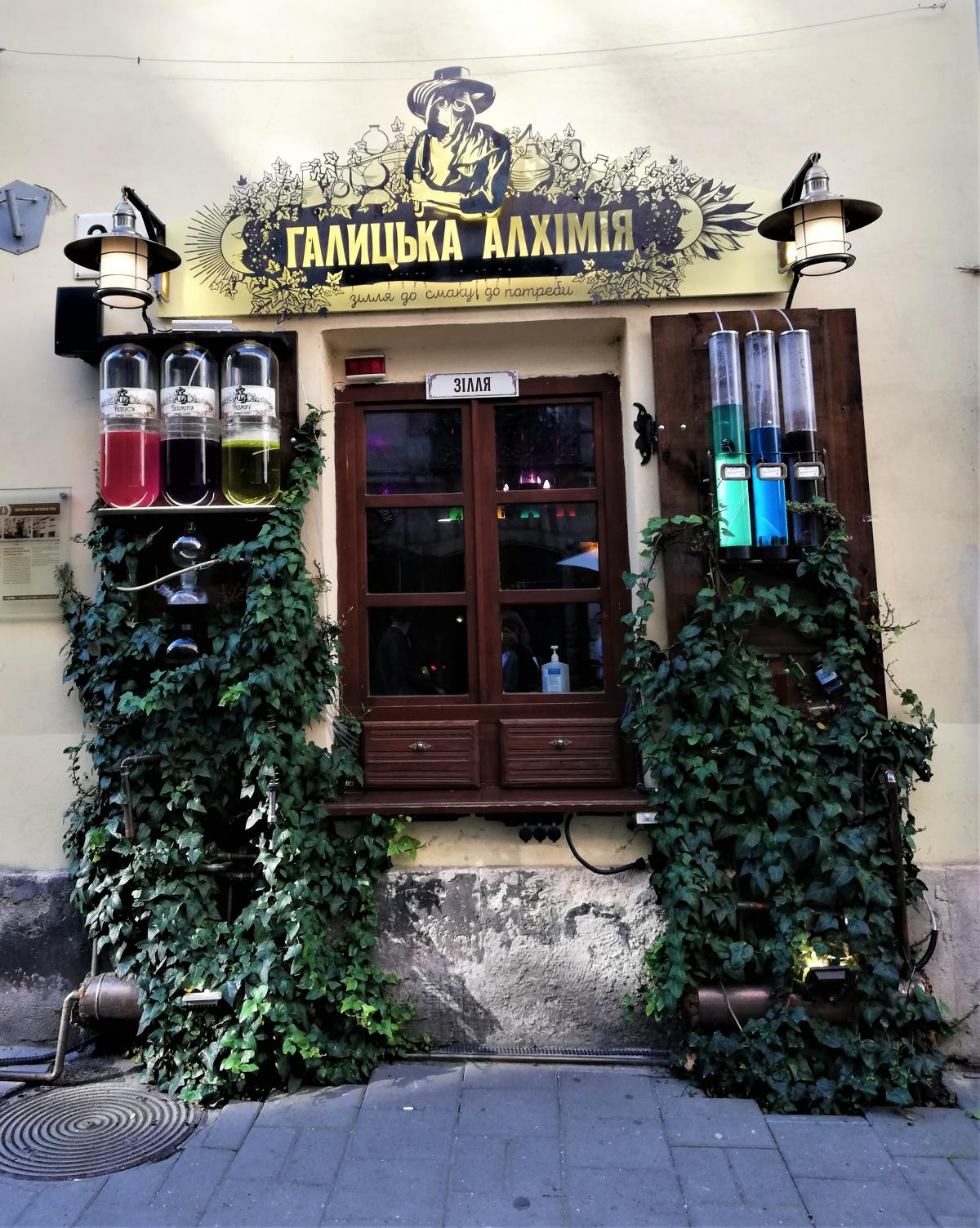 У Львові величезна кількість тематичних ресторацій / фото Марина Григоренко