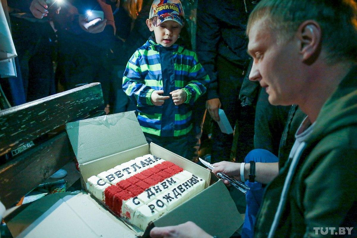 День рождения Тихановской - как отпраздновали белорусы и сама политик / фото: TUT.BY