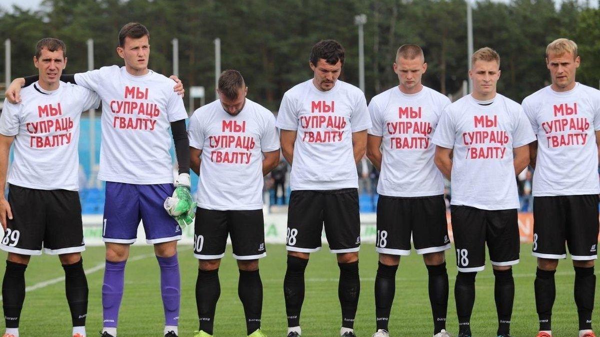 Футболісти не стали мовчати на тлі подій у країні / фото nn.by