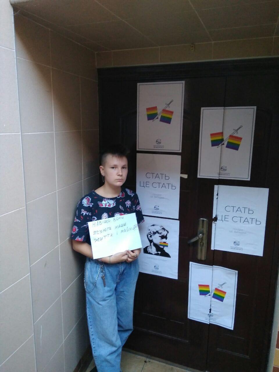 В організації повідомили, що за фактом інциденту звернулися до поліції / фото Queer Home Odesa/Facebook