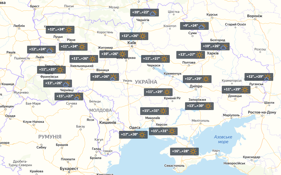 Погода в Украине на 14 сентября / УНИАН
