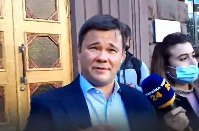 Богдан под ГБР / скриншот с видео
