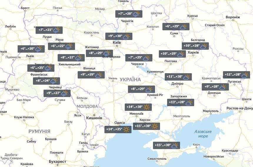 Погода в Украине 17 сентября / УНИАН