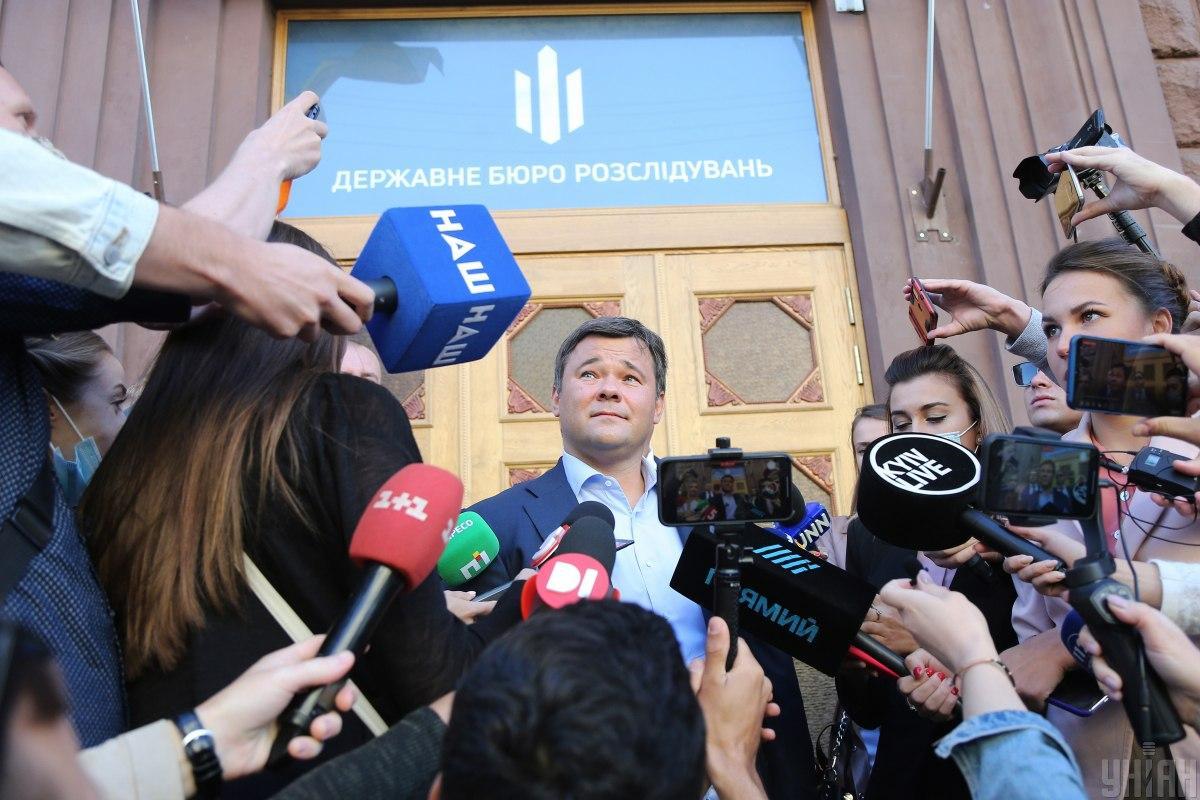 Какие вопросы задавали Богдану в ГБР / фото УНИАН, Виктор Ковальчук