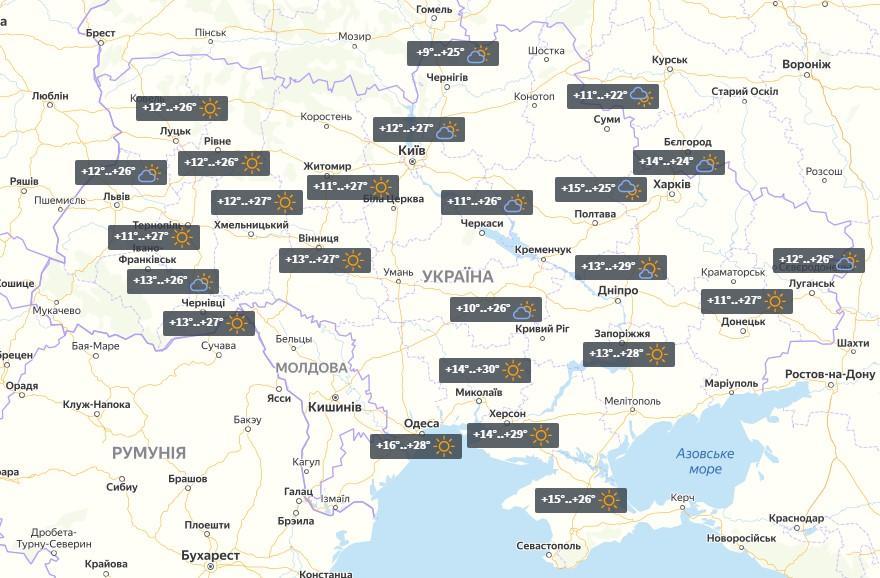 Погода в Україні 15 вересня / фото УНІАН