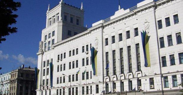 Рада отримала документи для призначення виборів мера Харкова / фото city.kharkov.ua