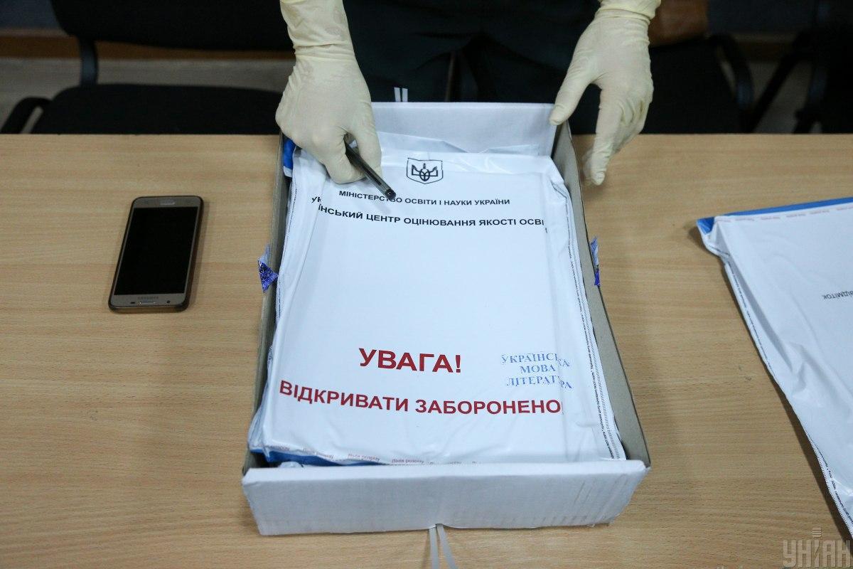 Также УЦОКО объяснил, как правильно зарегистрироваться на ВНО \ фото УНИАН