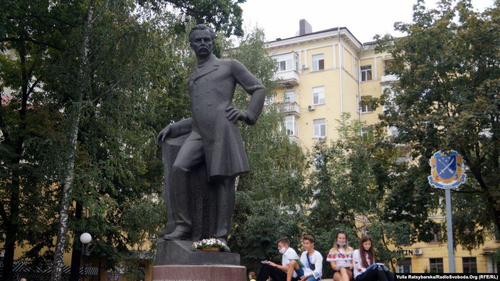 Пам'ятник Полю в Дніпрі / Радіо Свобода