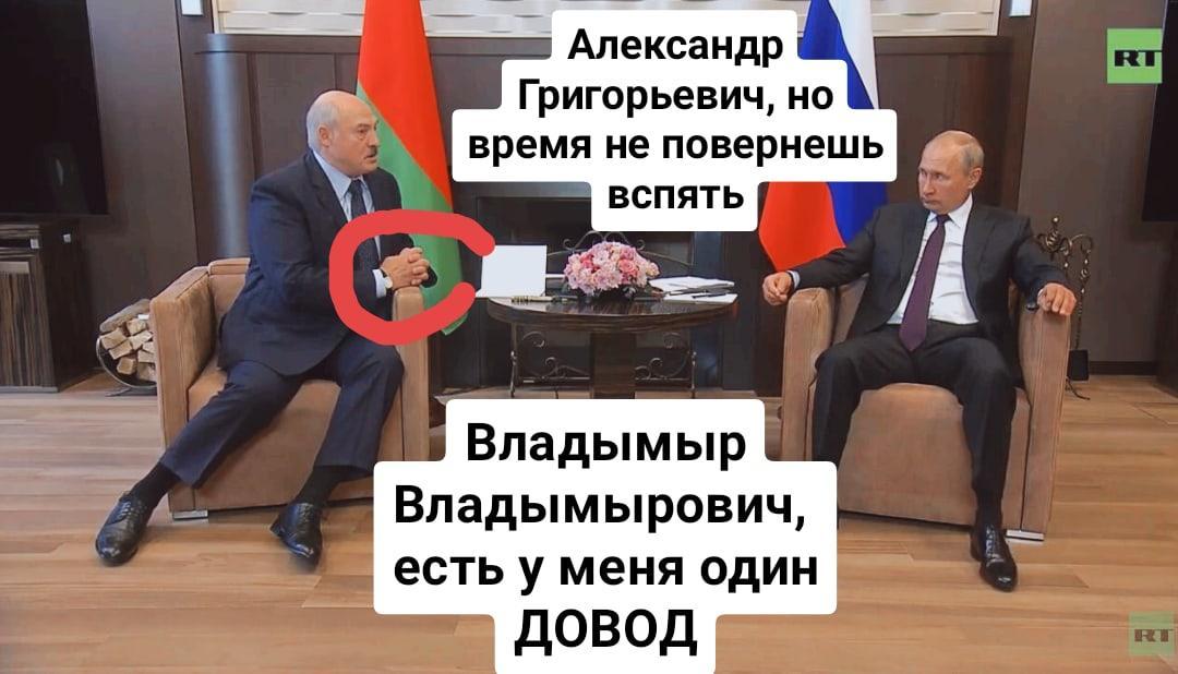 скриншот Fedorin Mikhail