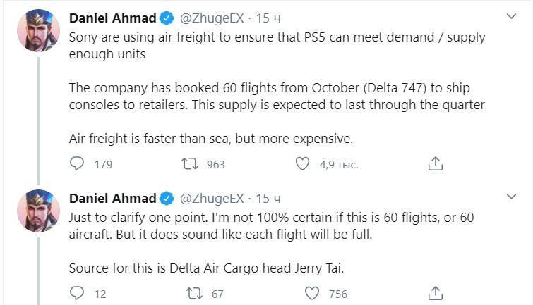 Джерелом інформації став голова американської авіакомпанії Delta Air Cargo / фото twitter.com/ZhugeEX